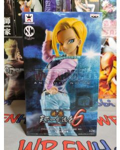 Scultures 6 Android 18
