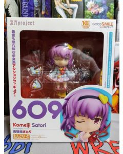 (box slightly dented see pic) Nendoroid Komeiji Satori 609