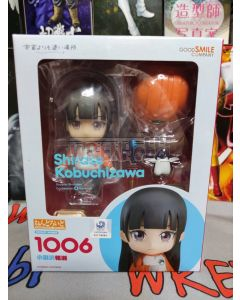 (box damaged see actual pics) Nendoroid Shirase Kobuchizawa 1006