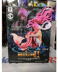 Scultures BIG 2 vol 1 Princess Shirahoshi